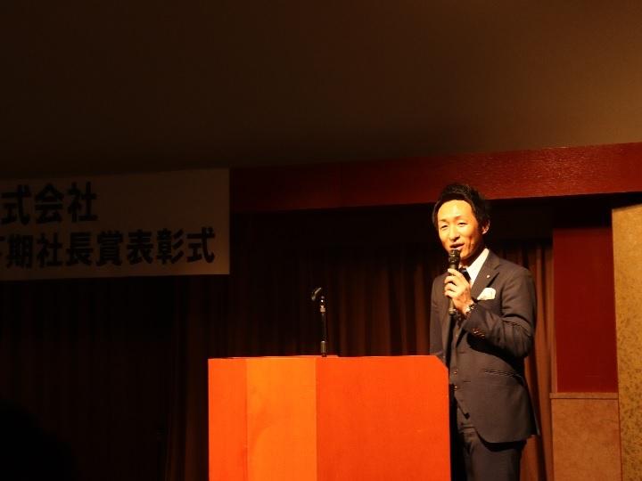 経営方針発表会(2018)