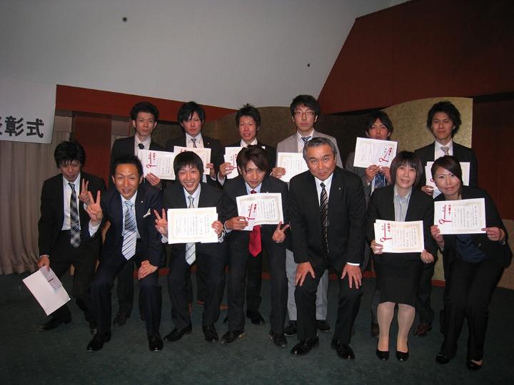 社長賞表彰式(2013)