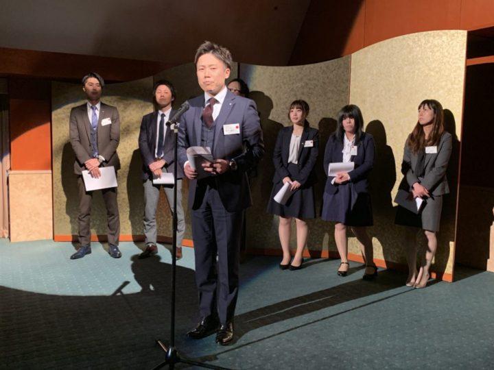 経営方針発表会(2019)